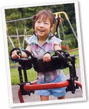 ゲートトレーナーを乗る女の子